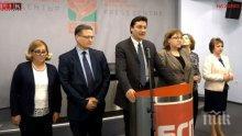 ПЪРВО В ПИК TV: БСП показа кандидатите си за ЦИК (ОБНОВЕНА)