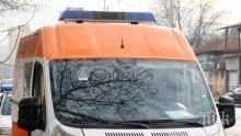 ИЗВЪНРЕДНО: Жестока верижна катастрофа край Пловдив! Три деца и две жени са пострадали