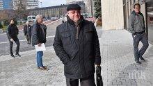 """Какво се случва с Левски? Константин Баждеков с важни разкрития за """"сините"""""""