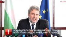 ИЗВЪНРЕДНО В ПИК TV: Боил Банов с първи разкрития след доклада на Сметната палата за културното наследство: Бюджетът е двойно увеличен до 7 млн. лв. (ОБНОВЕНА)