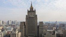 Русия скочи срещу затягането на санкциите срещу Венецуела