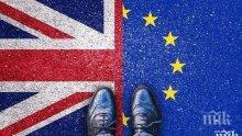 Преговорите за Брекзит в Брюксел продължават