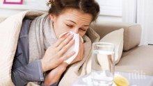"""Грипната епидемия """"изяде"""" 1 милион за болнични"""
