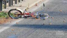 """86-годишна баба с колело не спря на знак """"Стоп"""", заби се в кола"""