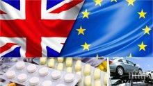 КРИЗА: Британците се запасяват с храни и стоки, ужасът пред Брекзит се засилва