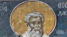 ПОЧИТ: Честваме велик светец, страдал много заради иконите в църквите