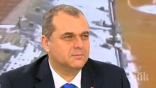 ПЪРВО В ПИК TV: ВМРО спира със закон помощите за трайно безработните