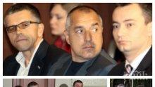 Той е гениалният партиен хамелеон! От Костов, през Борисов, Яне Янев, Бареков, Цветан Василев...та пак до Борисов!