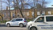 Откриха труп на ром в бившите казарми в Хасково (СНИМКИ)