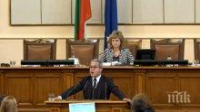 ИЗВЪНРЕДНО В ПИК TV: ДПС скочи на Корнелия Нинова - прати я да търси отговори при президента