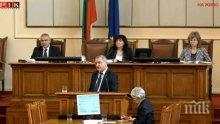 ИЗВЪНРЕДНО В ПИК TV: Валери Симеонов срина мажоритарния вот - парламентът щял да бъка от силикон, ботокс, ритнитопковци и мутри (ОБНОВЕНА)
