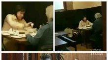 """САМО В ПИК! ТАЙНА ЗАВЕРА: Корнелия Нинова гощава главния редактор на """"Дума"""" в пицария. Лидерката плаща сметката, въпреки че не взима заплата (ПАПАРАШКИ СНИМКИ/ВИДЕО)"""