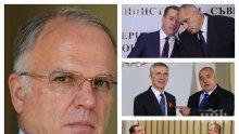 САМО В ПИК TV: Експертът Боян Чуков разкри излъга ли Румен Радев за декларацията срещу Русия: Пред нашите журналисти каза едно, а в Кошице - точно обратното! Виден е конфликтът му с Нинова (ОБНОВЕНА)