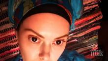 СКАНДАЛНО: Албена Вулева се разголи в разрез с Исляма! Бейза ходжа май забрави за религията (СНИМКИ)