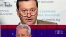 ПЪРВО В ПИК TV: Депутатът от БСП Таско Ерменков се върна в парламента - громи ДПС (ОБНОВЕНА)
