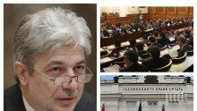 ИЗВЪНРЕДНО В ПИК TV: Депутатите разпитват Нено Димов за мръсния въздух (ОБНОВЕНА)