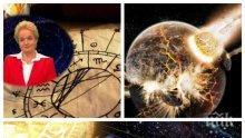САМО В ПИК: Топ астроложката Алена разкрива какво ни носи ретроградният Меркурий през март! Слънцето в Овен подтиква към насилие и агресия, родените в огнени знаци да са нащрек...