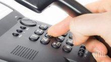 Софиянка даде 50 бона на телефонни измамници, мислила ги за полицаи