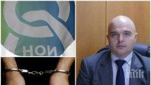 ИЗВЪНРЕДНО: Главният секретар на МВР с последна информация за акцията в Силистра - арестувани са 10 души, мизата била 10 бона на калпак