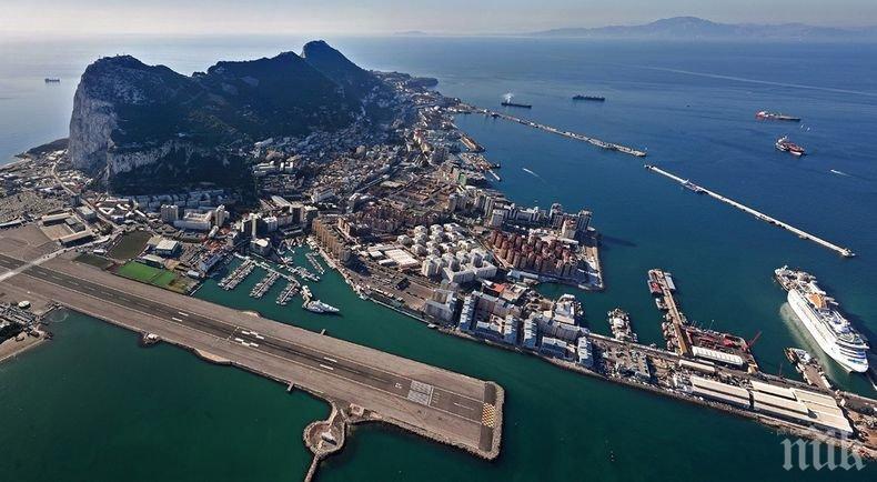 Испания и Великобритания подписаха митническа сделка за Гибралтар