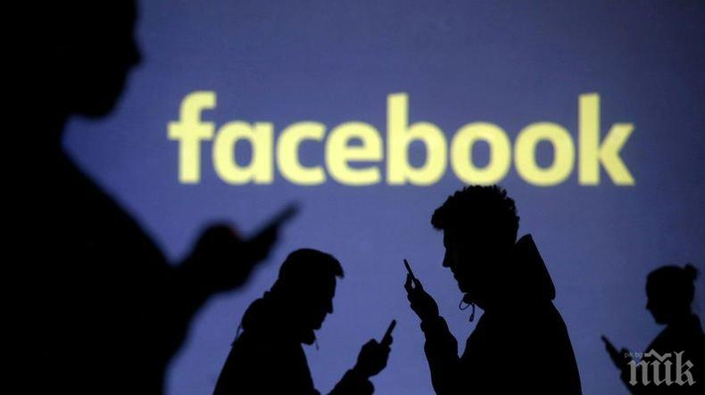 """Марк Зукърбърг обяви, че """"Фейсбук"""" ще се промени значително"""