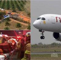 АД В НЕБЕТО: Близо 170 души загинаха, а десетки са ранени след три самолетни катастрофи само за 24 часа (СНИМКИ/ВИДЕО)