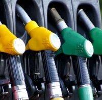 КЗК се произнесе: Няма монопол на пазара на горива