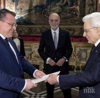 Новият ни посланик в Италия връчи акредитивните си писма на президента Серджо Матарела (СНИМКИ)