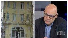 Тихомир Безлов за скандала с опростените дългове на мюфтийството: Кой ще гарантира, че вече няма да постъпват дарения от Ердоган?! Нека НАП излезе с оценка на приходите на мюсюлманите