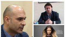 Прокуратурата иска постоянен арест за трима от схемата с пенсии в НОИ-Силистра