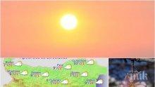 МАРТЕНСКА ИДИЛИЯ: Слънце и високи температури в неделя (КАРТА)