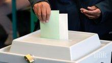 В Северна Корея днес гласуват на парламентарни избори