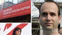 САМО В ПИК! Сваленият с пуч от Нинова лидер на БСП в Хасково изригна пред медията ни: Партията се разцепва от задкулисие и интриги