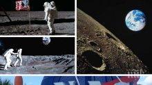 Планове: Ето кога САЩ искат техен астронавт отново да стъпи на Луната
