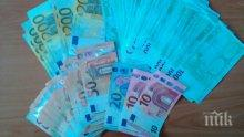 "На ""Капитан Андреево"" спипаха контрабандна валута за над 80 бона"