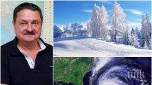 САМО В ПИК! Топ климатологът проф. Георги Рачев с пролетна прогноза: Ще видим на какво е способна баба Марта - идат сняг и студ, но след това…