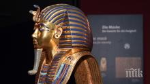 Удивителна находка разкрива нови тайни, свързани с Тутанкамон (СНИМКА)