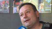ПЪРВО В ПИК: Димитър Рачков призна, че страда от странна болест и проговори за куриозна случка в дискотека в Търново