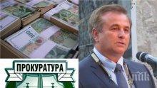 ПЪРВО В ПИК: Прокуратурата с обвинение срещу поредния управник! Кметът на Созопол присвоил 2 млн. лева чужди пари