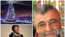 Христо Стоянов: Една графоманка обикаля медиите и обяснява каква гениална книга е написала