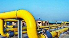 """""""Булгаргаз"""" предлага поскъпване на природния газ от април"""