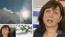 ГОРЕЩА ПРОГНОЗА: Синоптичка разкри ще се завърне ли зимата у нас и колко време ще мръзнем