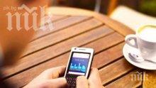 ТОП СЪВЕТИ: Как да разберем шпионират ли ни през телефона