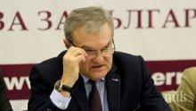 Румен Петков БСП извърши престъпление към България с неучастието си в парламентарния дебат за опрощаване задълженията на вероизповеданията