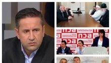 САМО В ПИК TV: Георги Харизанов разнищи решението на Борисов за мюфтийството и разкри: Нинова няма полезен ход за евроизборите - Станишев е с най-много номинации за водач (ОБНОВЕНА)