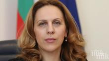 Вицепремиерът Марияна Николова ще участва на важно бизнес изложение