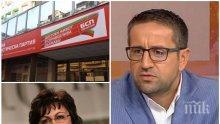 ПЪРВО В ПИК! Георги Харизанов изригна срещу БСП: Не се връщайте в парламента, не сте нужни