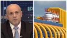 ГОРЕЩА ТЕМА! Томислав Дончев разкри ще строим ли Турски поток, каква ще е съдбата на газовия хъб, подложено ли е на натиск правителството