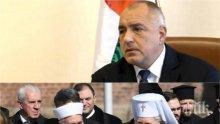 Борисов на спешна среща с българския патриарх и главния мюфтия