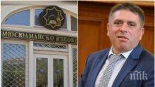 ГОРЕЩА ТЕМА! Данаил Кирилов с експресен коментар защо се опрощават дълговете на мюфтийството и ще бъде ли ощетен бюджетът на държавата